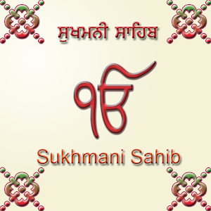 Sukhmani Sahib Paath - Android Apps on Google Play