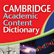 Cambridge Academic Content TR