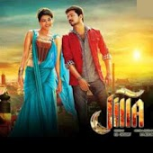 Jilla Tamil Songs