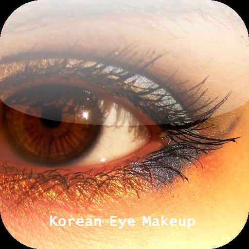 韓国のアイメイク 書籍 App LOGO-硬是要APP
