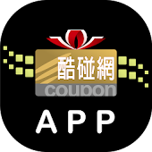Coolpon ~ Get your discount