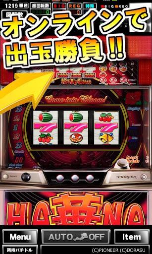 玩博奕App|[GP]スーパーハナハナ-30(パチスロゲーム)免費|APP試玩