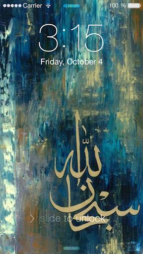 伊斯蘭教的壁紙