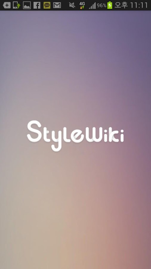 Fashion Encyclopedia,StyleWiki- screenshot