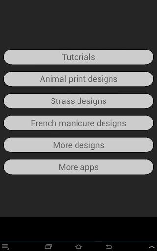 玩生活App|美甲設計。第1卷免費|APP試玩