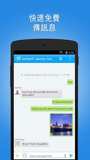 KeeChat信差 - 免費聊天