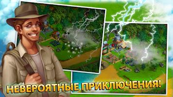 Screenshot of Нано-ферма