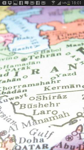 Iran Quiz