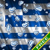 Heart Flag Greece Free
