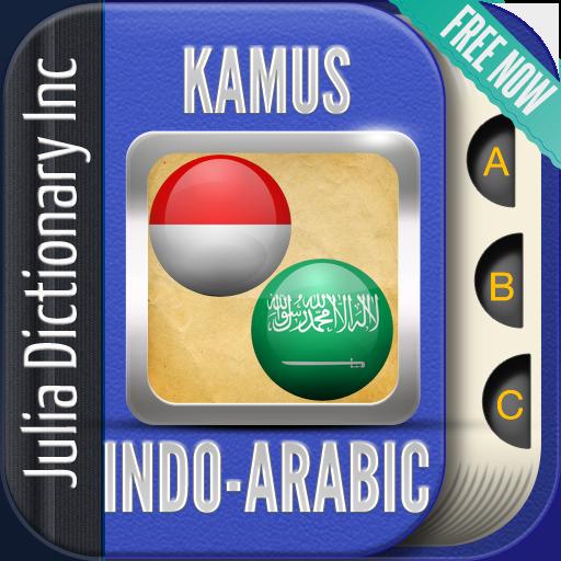 Kamus Indonesia Arab 書籍 LOGO-阿達玩APP
