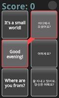 Screenshot of 확장패턴 영어 기본편