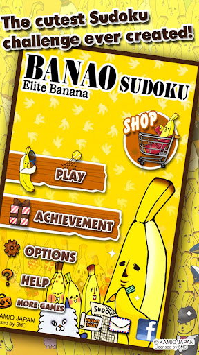 BANAO Sudoku