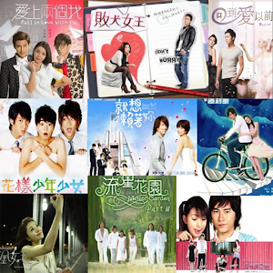 Taiwan Drama Ost. LOGO-APP點子