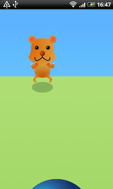 Animal Catch ball(for Infant)- screenshot