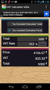 VAT Calculator India- screenshot thumbnail