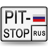 ПДД и Билеты Россия 2015