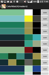 Feeling Of Color Combination Android Apps On Google Play