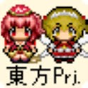 Touhou Project Character Walk3 logo