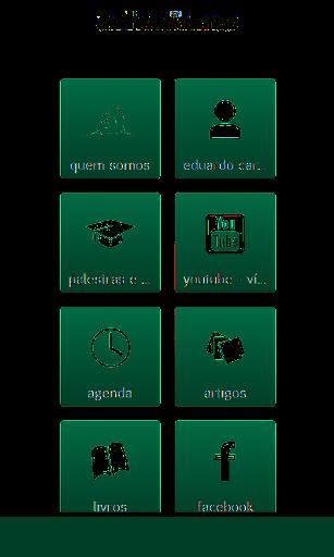 如何有app商業模式?下載瞭解Entheusiasmos商業用App就知道