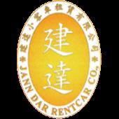 建達租車-機場接送-台灣自由行-旅遊顧問
