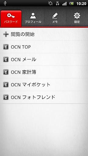 將棋Quest - 1mobile台灣第一安卓Android下載站