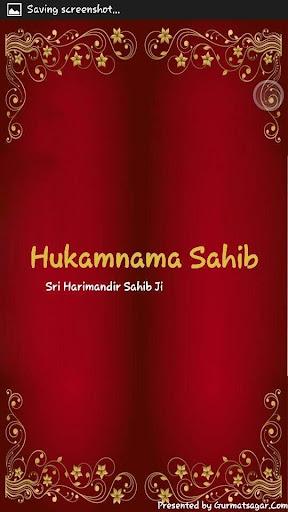 Daily Hukamnama
