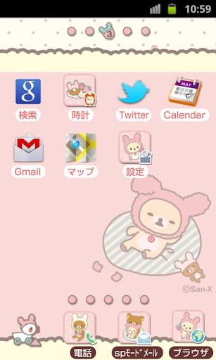 玩個人化App|Rilakkuma Theme 48免費|APP試玩