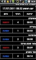 Screenshot of Next Train - Israel Schedule