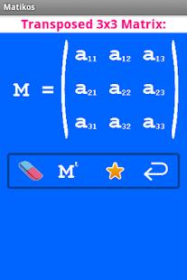 Matikos- screenshot thumbnail