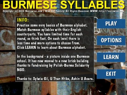 Burmese Syllables- screenshot thumbnail