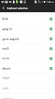 Screenshot of HTC Sense Input-INDIC