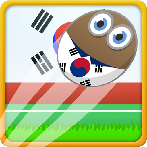 Flappy Cup Winner South Korea 街機 App LOGO-APP試玩