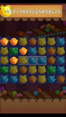 DropFactory - screenshot