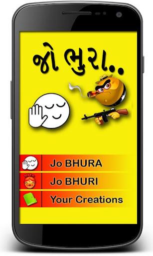 Jo Bhura Bhuri Photo Creator