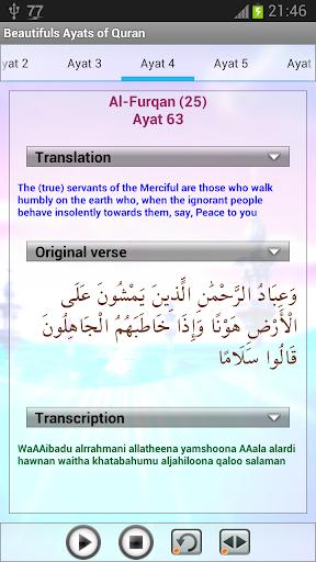 """美麗的""""古蘭經""""經文"""