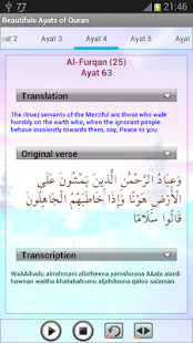 Beautifuls Ayats of Quran - screenshot thumbnail