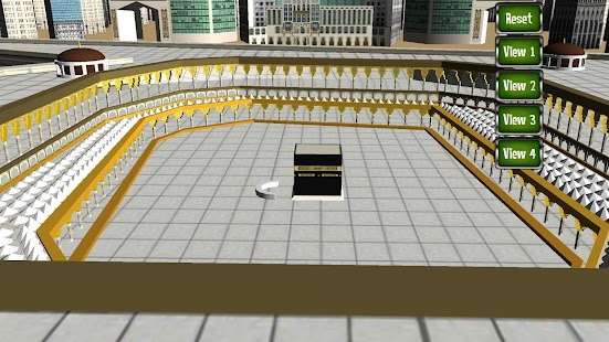 Mecca 3D (Makkah Virtual Tour) - screenshot thumbnail