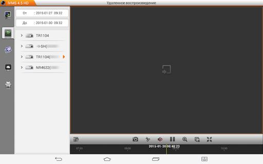 NOVICAM iVMS 4.5 PRO HD