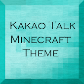 Minecraft Theme for KAKAO