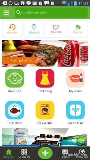 玩購物App|Ahamai免費|APP試玩