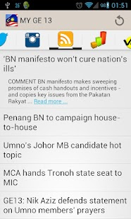 MY GE 13 - screenshot thumbnail