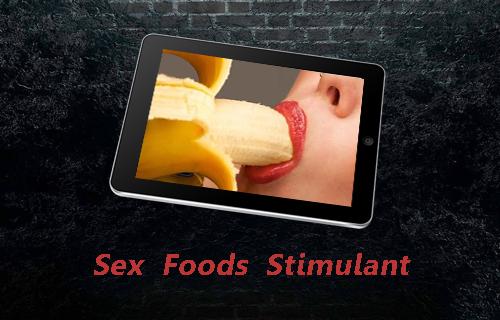 性食品兴奋剂技巧