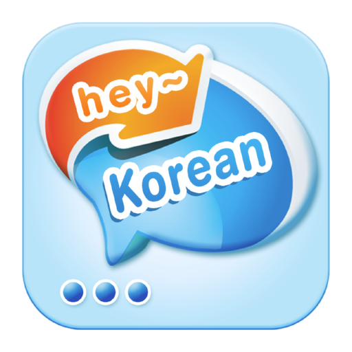 HEY KOREAN 社交 App LOGO-硬是要APP