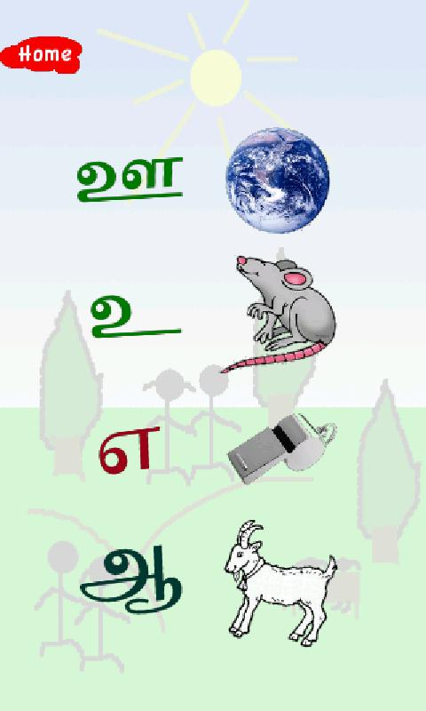 Tamil Alphabets Lite - screenshot
