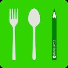 カロリーノート/ダイエット管理(体重・食事・運動・生活習慣) icon