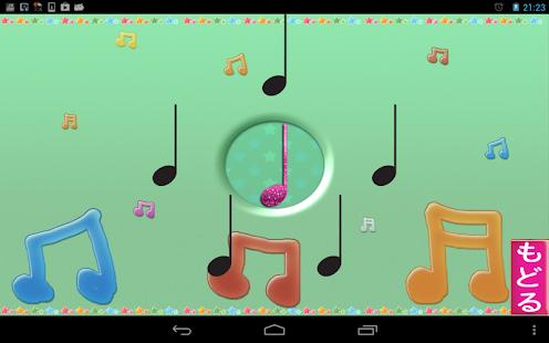 【免費教育App】ひらがな学習 子供のひらがな/あいうえお-APP點子