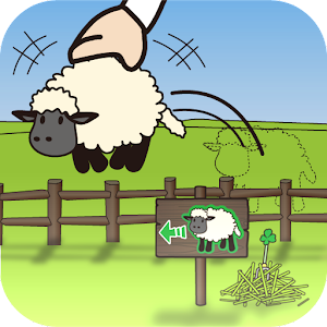 Sheep Capture