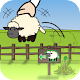 Sheep Capture