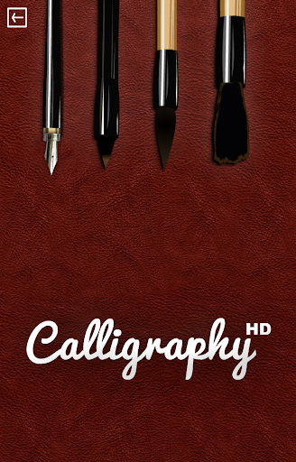 Calligraphy HD+