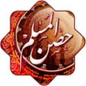 اهم الادعية- صوتية رمضان 2013 icon